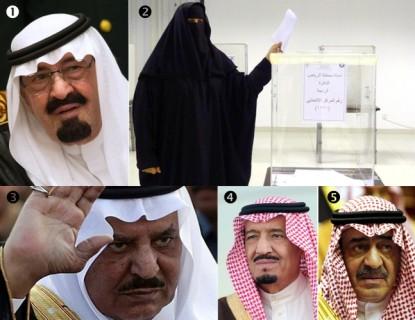 Abdullah&gang