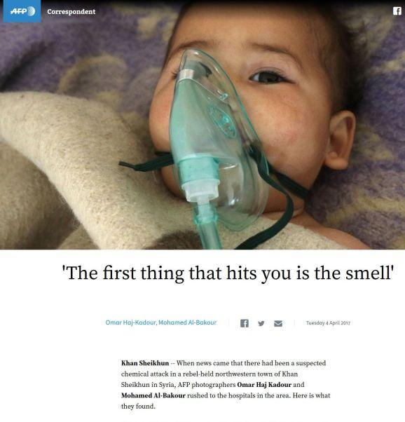 smell-Khan_SHeikhoun.jpg